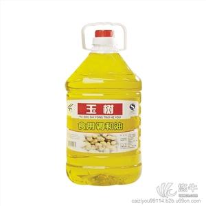 供应玉树调和油食用油桶装节日公司福利团购礼品餐饮
