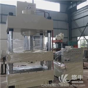 供应100T三梁四柱液压机,40吨油压机63吨T压力机100吨液压400吨液压机