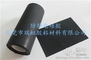 供应防静电硅橡胶片材卷材