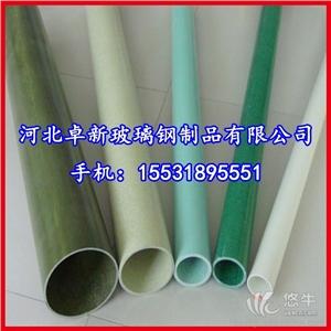 供应玻璃钢拉挤圆管厂家直销φ32mm圆管颜色多样质量可靠