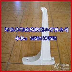 供应三明厂家直销玻璃钢电缆支架槽式桥架托盘式电缆桥架