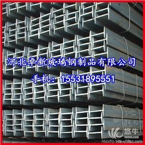 供应南通化工厂玻璃钢型材工字钢抗压强耐腐蚀玻璃钢拉挤型材