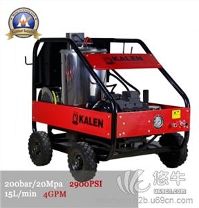 供应厂家推荐200bar15L耐高温高压清洗机