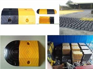 供应减速带铸钢减速带
