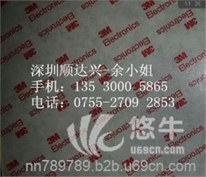 供应3M9760=3M9760=3M9760