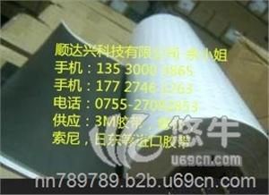 供应3MCN4490
