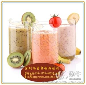 供应深圳尚麦轩甜品培训学校,鲜榨果汁培训班。