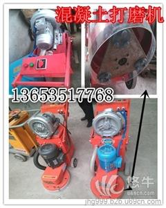 供应陕西咸阳400型地面打磨机厂家价格优势明显