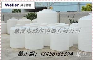 PE结束带 产品汇 pe水箱/pe储罐/塑料水箱/塑料水塔/化工储罐/聚乙烯水箱