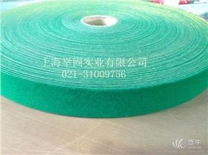 供应绿绒包棍皮黑绒糙面带上海举固绿绒包棍皮