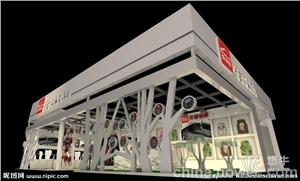 供应2016年美国POWER-GEN电力展展会设计搭建-励展-特装