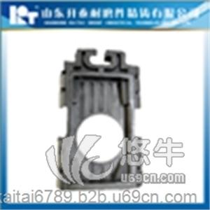 供应山东开泰树脂砂铸造炼钢设备机构配件,托座,支架,滑块等