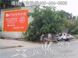 供应安陆刷墙广告、墙体广告喷绘膜