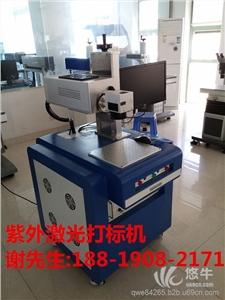供应东莞塘厦激光剥皮机,导电位激光镭射机喷码机设备公司