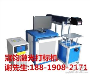 供应深圳观澜水瓶激光打码机,保温杯厨具激光镭射机打标机厂家