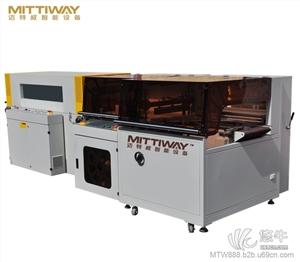 供应高效型高速封切收缩包装机MTW-5545H+MTW-5030LW