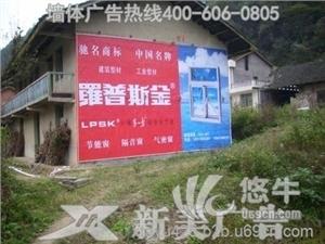 淮南墙体广告