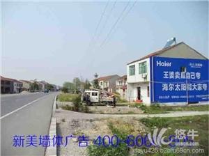 上海墙体广告制作
