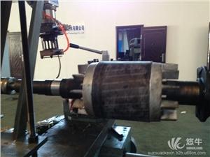 供应苏州专业在线维修大型电机转子严重磨损