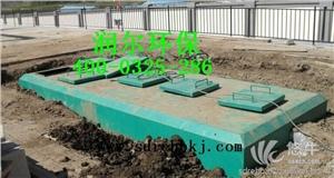 供应优质乡镇污水处理设备