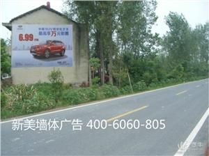 供应三明墙体广告喷绘膜广告