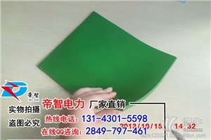 供应机房绿色绝缘胶垫,20KV优质绝缘胶垫