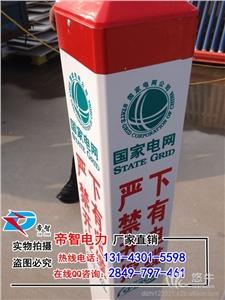供应电力电缆标志桩价格,PVC标志桩厂家