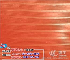 供应红色防滑绝缘胶垫/5mm厚绝缘胶板/帝智电力
