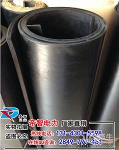 供应10KV绝缘胶垫/12mm厚绝缘胶垫/绝缘橡胶板厂家