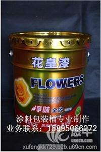 供应优质18升乳胶漆桶涂料桶厂家直销