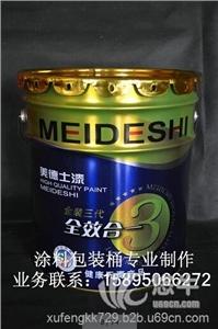 供应高品质乳胶漆包装桶铁桶