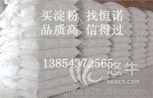 食品级复合包装材料 产品汇 供应食品级羧甲基纤维素钠,高品质CMC,厂家直销现货纤维素