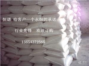 印刷包装制品粘合剂 产品汇 供应焊条专用羧甲基纤维素钠CMC,高品质CMC粘合剂