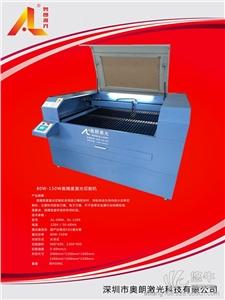 供应不干胶激光刀模切割机密度高易学