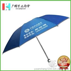 中国移动雨伞_