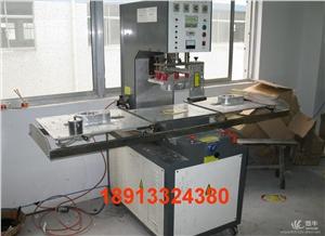 供应南京高周波熔接机高频焊接机高周波塑熔机高频吸塑机生产厂家