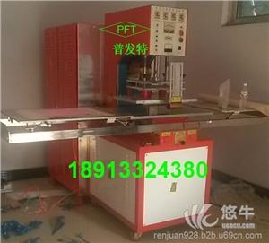 供应南京高频机五金行业设备(电动工具板子钳子电烙铁)