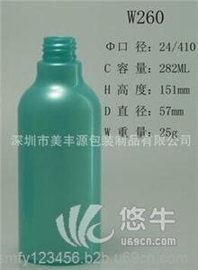 供应塑料瓶、容器罐、喷雾瓶