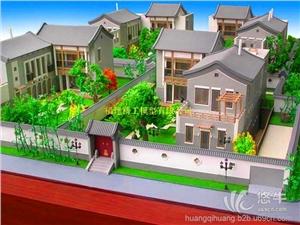 供应福建古建筑沙盘模型公司