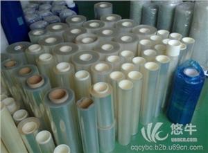 折弯无痕保护膜 产品汇 供应重庆PET保护膜厂家直销