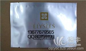 供应西安铝塑复合袋厂家直销