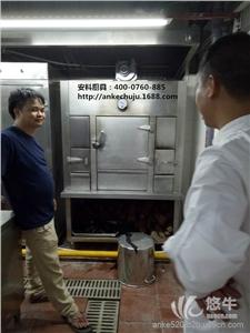 供应果木烤炉