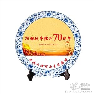 供应定制周年校庆礼品陶瓷纪念盘,景德镇纪念盘厂家