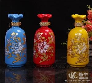 供���S家定做白酒瓷器酒瓶,景德�一斤陶瓷酒瓶定做�r格