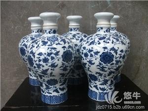 供应景德镇陶瓷一斤装青花梅瓶酒瓶,艺术陶瓷酒瓶定做厂家