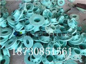 供应玻璃钢法兰厂家直销玻璃钢法兰防腐蚀法兰可订制法兰