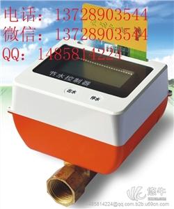 供应无线刷卡智能水控机浴室用水计时收费机