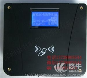 收费系统 产品汇 供应云南昆明丽江旅游景点会员刷卡机网络无线版收费系统