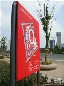 供应广告标识标牌广告牌立牌灯箱发光字精神堡垒设计制作安装