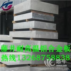供应7150铝合金板耐腐蚀性能研究